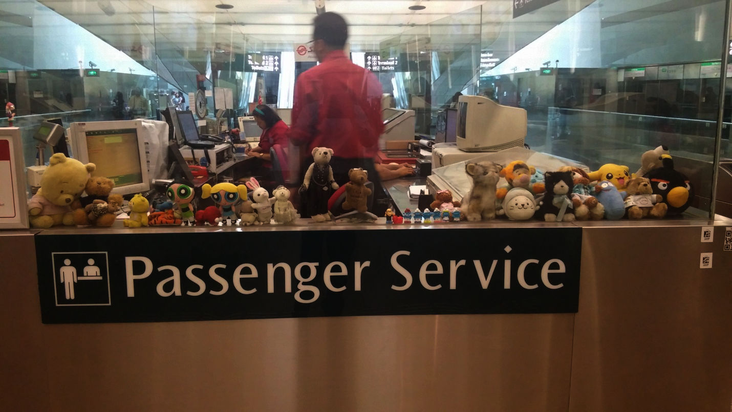 Soft toys on display at the Changi Airport MRT Station PSC