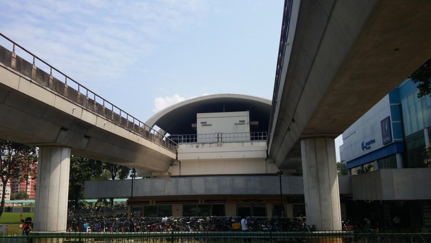 SMRT Pasir Ris Station