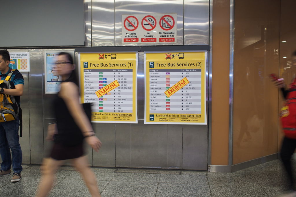 Pulldown signs on bus services at Tiong Bahru MRT Station
