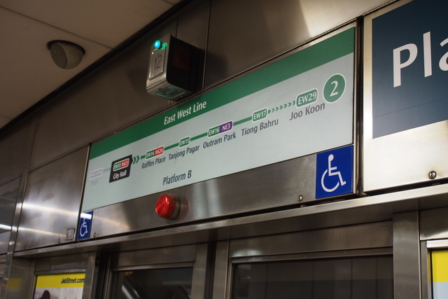SMRT Wheelchair entrance notice