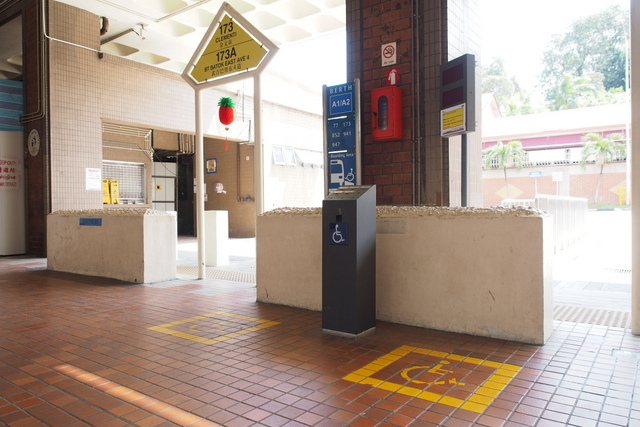 SMRT wheelchair accessible bus boarding berth